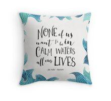 Calm Waters - Persuasion - Austen Throw Pillow