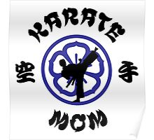 Karate Mom Crest, Side Kick Silhouette & Kanji Poster