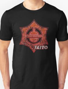 Taito Ward of Tokyo Japanese Symbol Distressed Unisex T-Shirt