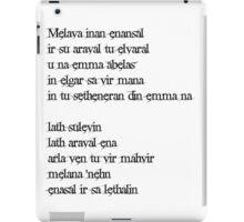 Dragon Age Inquisition- Elven Quote iPad Case/Skin