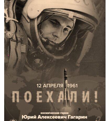 Space Heroes / Gagarin Sticker