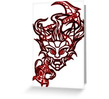 Bloodmoon Reaper V2 Greeting Card