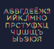 Russian Alphabet multi One Piece - Short Sleeve