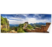 Wild Great Wall of China - Panoramic Poster
