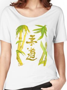 JuDo - the gentle way in white Women's Relaxed Fit T-Shirt