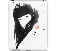 chinese  girl iPad Case/Skin
