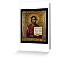 Christ Pantocrator Holding Bible Greeting Card