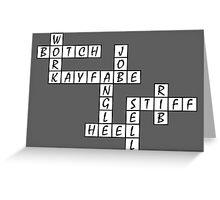 Wrestling Fan Crossword Puzzle Greeting Card