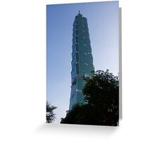 Taiwan - Taipei - TP101 from below Greeting Card