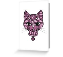 Ornated Cat Greeting Card