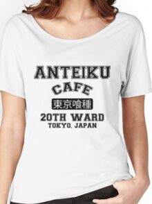 Anteiku Cafe Tokyo Ghoul Women's Relaxed Fit T-Shirt