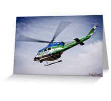 Helicopter (2) Greeting Card