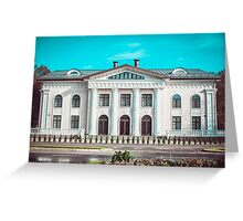 Beautiful white house in the park Greeting Card