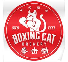 Boxing Cat Brewery Chinese beer Poster