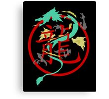 Beautiful Dragon weaved through Chinese dragon symbol Canvas Print