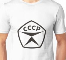State quality mark USSR Unisex T-Shirt