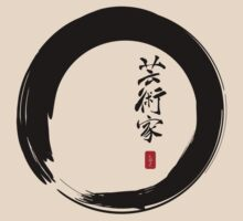 """Artist"" Calligraphy & Enso Circle of Infinity by cinn"