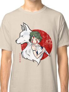 Wolf Blood Classic T-Shirt