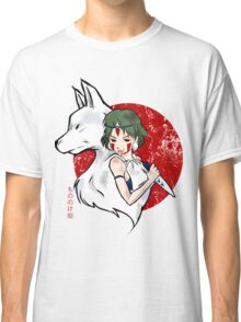 Wolf Blood Classic T-Shirt