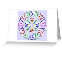 Scissors Design Greeting Card