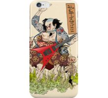 Metaruu! iPhone Case/Skin