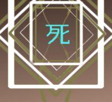 Inverse Shi Sticker