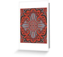 """""""Sliced pomegranat"""" organic forms,  bohemian pattern, terracotta and grey tones Greeting Card"""