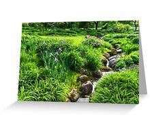The Green Magic of Summer - a Luscious Garden Greeting Card