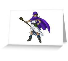 Dragon Quest 5 Hero  Greeting Card