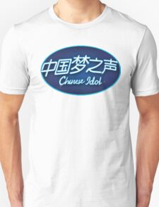 CHINESE IDOL T-Shirt