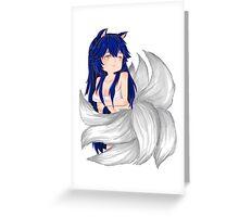 Chibi Ahri Greeting Card
