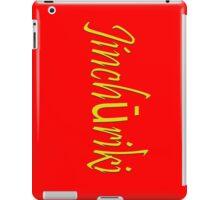 Jinchūriki Flame Red iPad Case/Skin