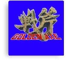 Golden Axe (1989) Sega Canvas Print