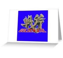 Golden Axe (1989) Sega Greeting Card