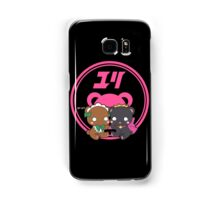 Yuri Kuma Arashi Lulu x Ginko Samsung Galaxy Case/Skin