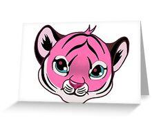 pink tiger Greeting Card