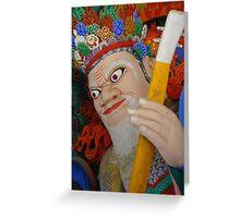 Korean Temple Guardian Greeting Card