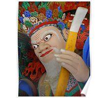 Korean Temple Guardian Poster