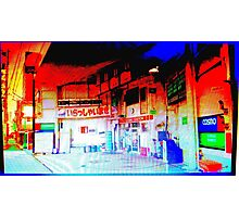 Tokyo Cosmo Station - Warm Photographic Print