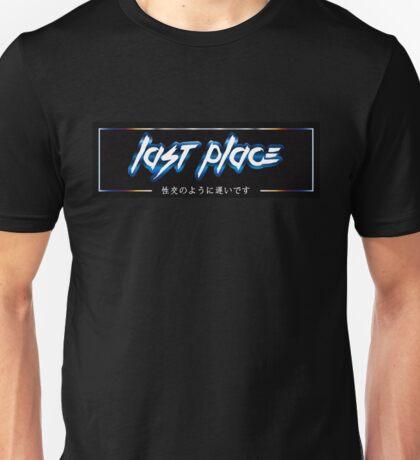 Last Place JDM Slap Unisex T-Shirt