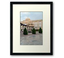 Islamic beautiful decorated beige building. Framed Print