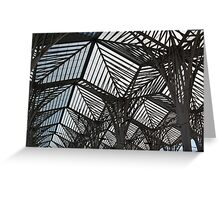 metal construction 1 Greeting Card