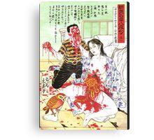 Suehiro Maruo - Blood Canvas Print
