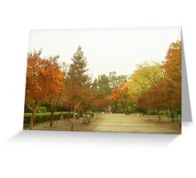 Chico State Campus Greeting Card