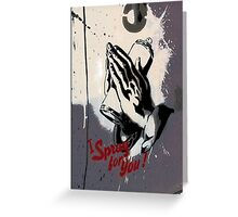 I spray for you! Greeting Card