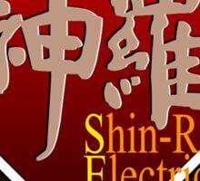 ShinRa Electric Power Company - Staff - Final Fantasy 7 Sticker