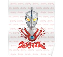 LOW POLYGON PORTRAIT - ULTRAMAN ACE VER 2 Poster