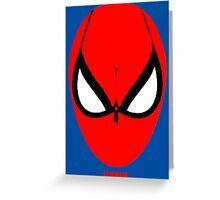SPIDER BRA Greeting Card