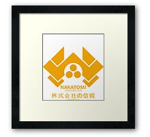 NAKATOMI PLAZA - DIE HARD BRUCE WILLIS (YELLOW) Framed Print