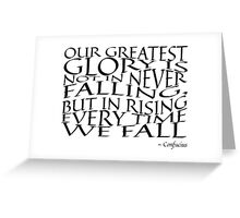 Confucius - Falling - Typography Greeting Card